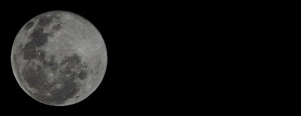 Moon Base Alpha?